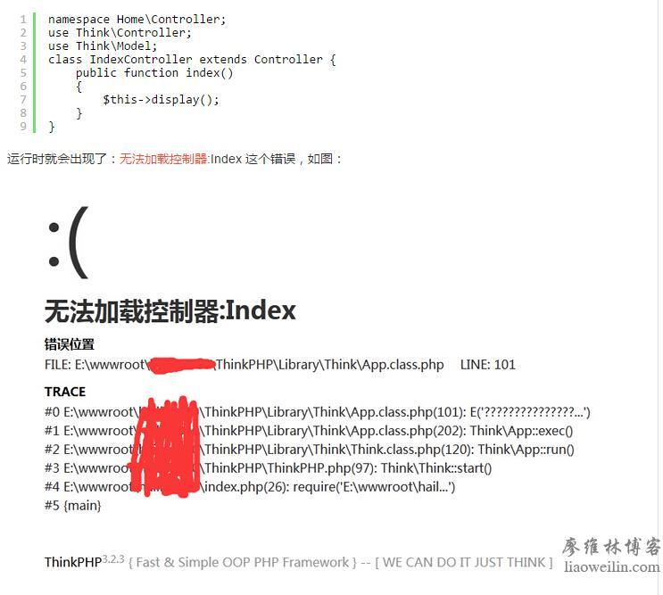 完美解决thinkphp3.2出现无法加载控制器:Index的问题