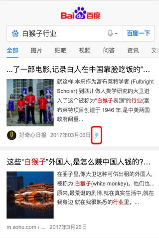 """【官方说法】""""闪电算法""""解读"""