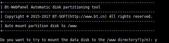 BT-Panel Linux自动磁盘挂载工具1.4(2017/010/19更新)