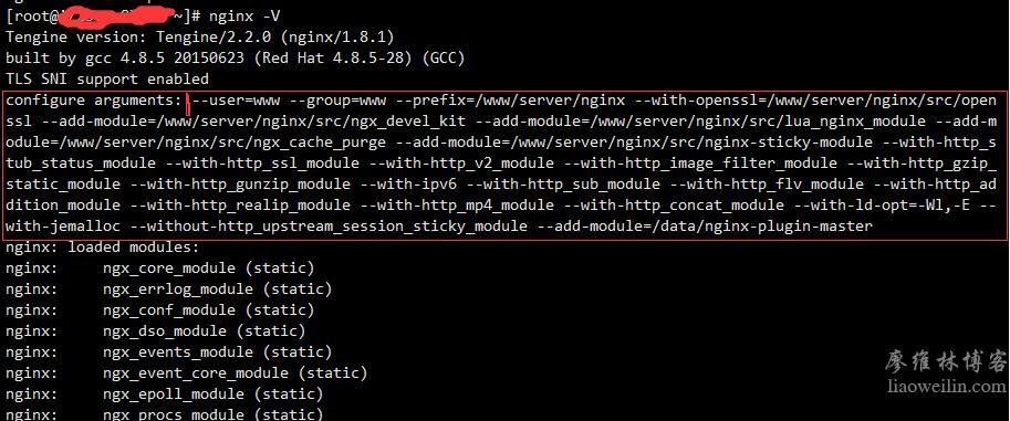 宝塔面板安装云锁nginx防护详细自编译教程宝塔Tengine与云锁防护自编译安装教程