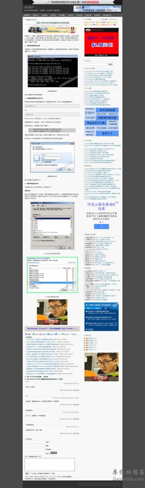 怎样把PC网站改为自适应!请看详细具体的教程!